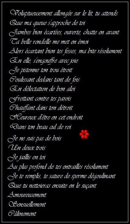 poesiev